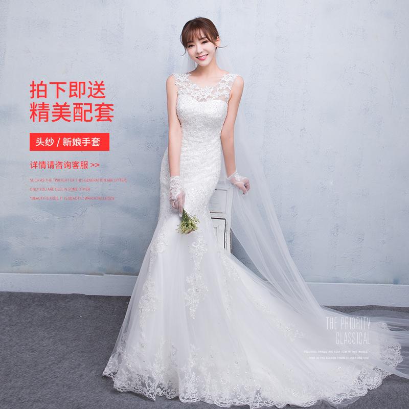 Цвет: Рукавов Русалка свадебное {#Н1} отправить обычной короткой вуалью {#N2 с} hs604