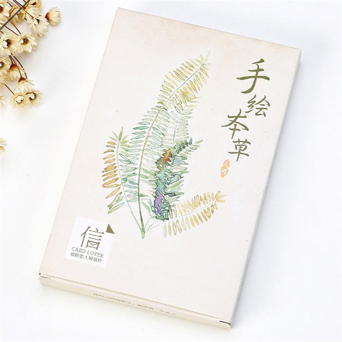 明信片风景城市手绘古风动漫爱情风格创意生日卡片贺卡图片