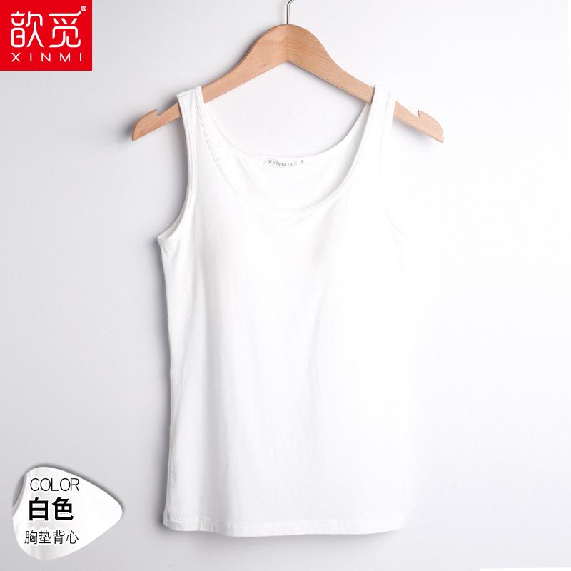 Цвет: Белый жилет