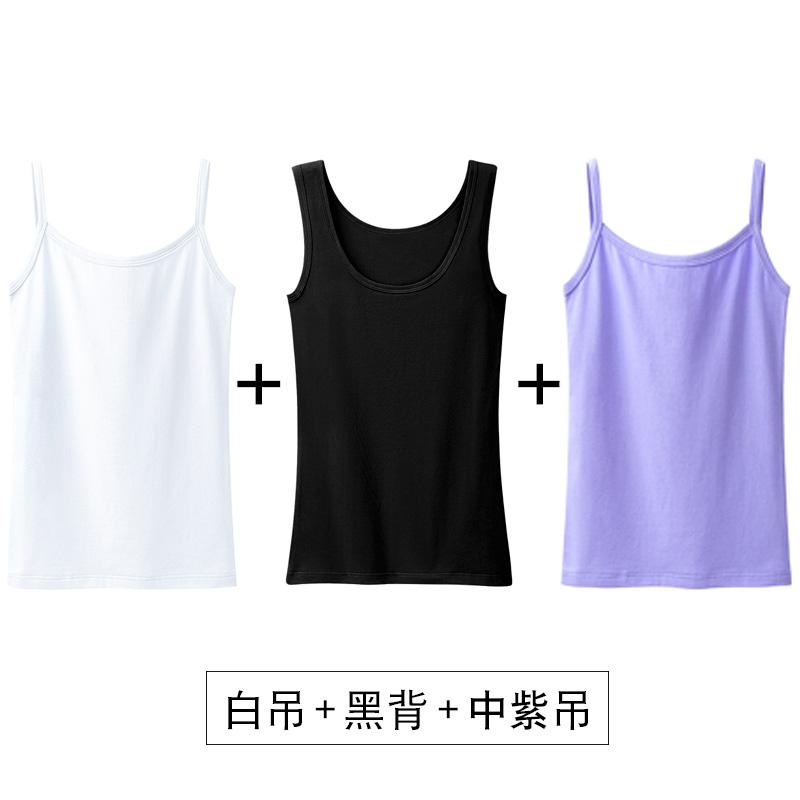 Цвет: Белый подтяжки+черный+фиолетовый слинг