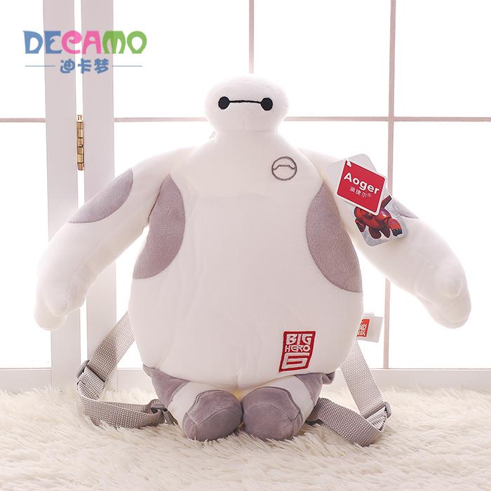 迪卡梦玩具专营店_Aoger/澳捷尔品牌
