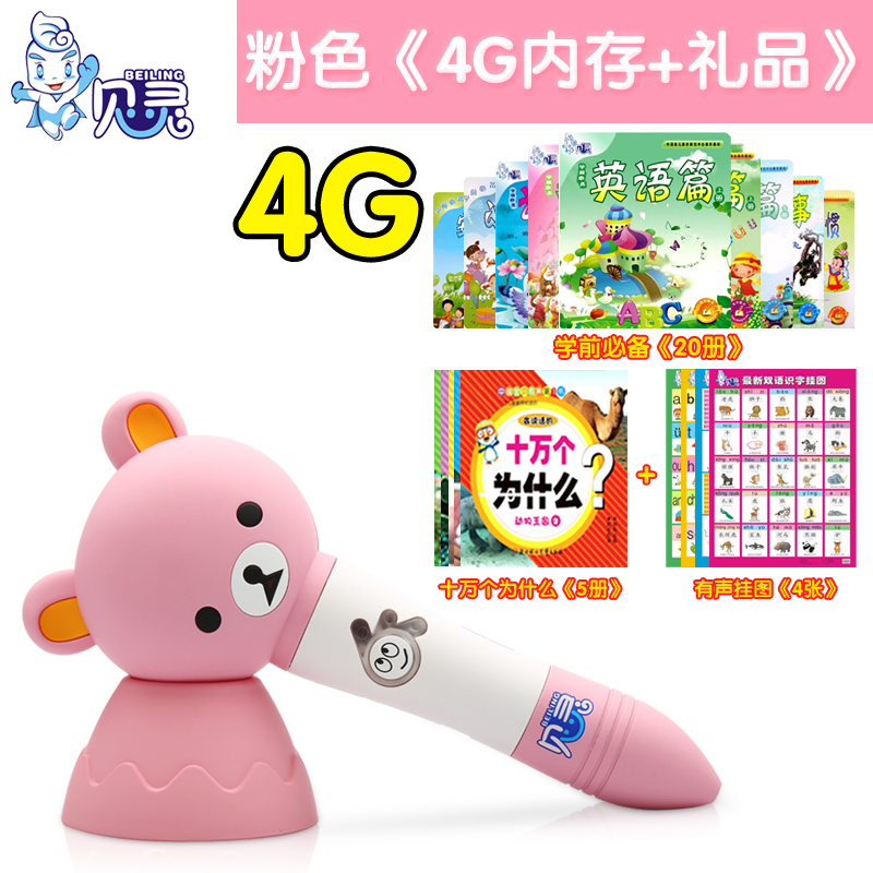 Color classification: Pink (4g) + gift