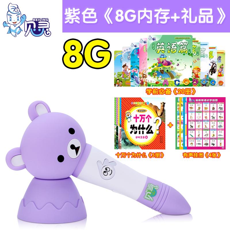 Цвет: Фиолетовый 8g (обновления версия) + подарок