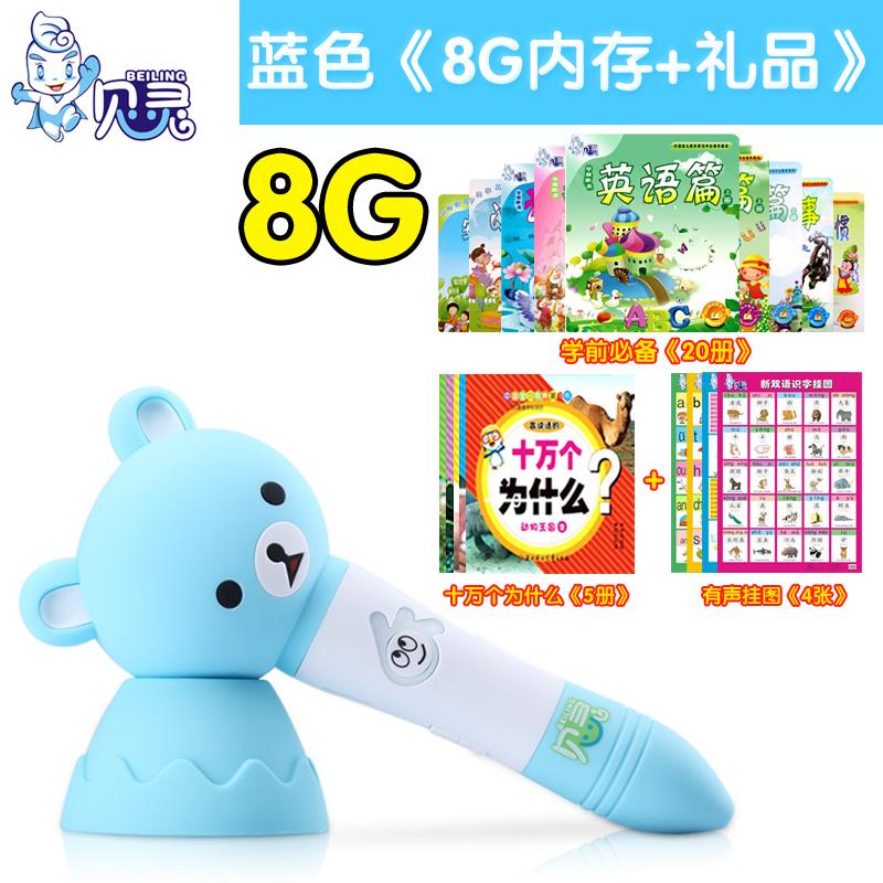 Цвет: Синий 8 g (обновления версия) + подарок