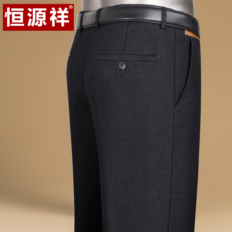 Color: th36206-2 twill Black grey