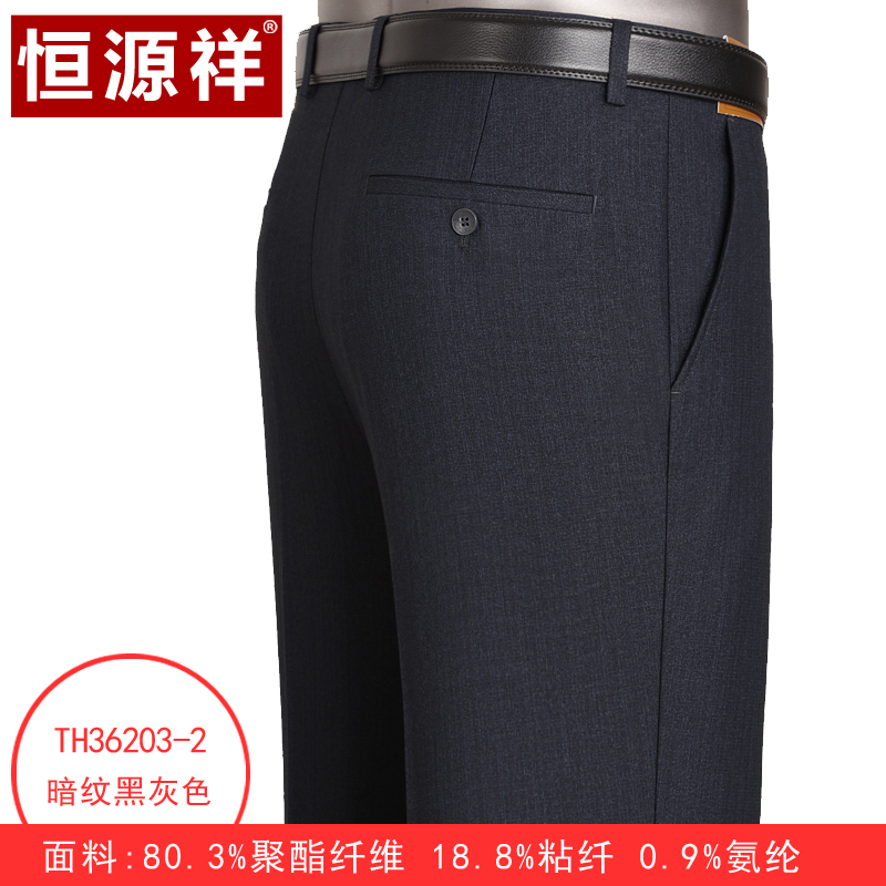 Color: th36203-2-dark textured black gray