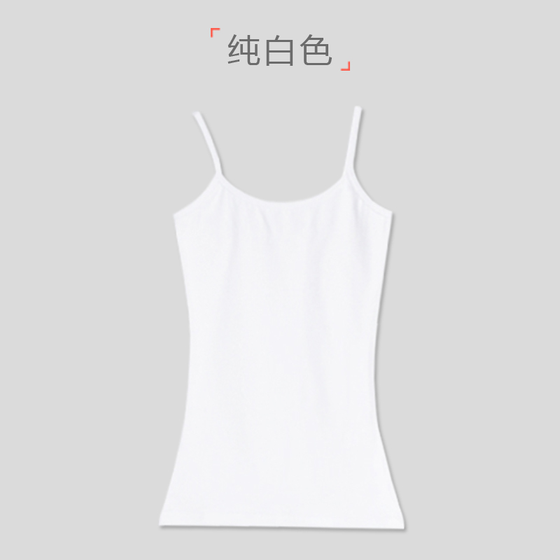 Color classification: Small vest white