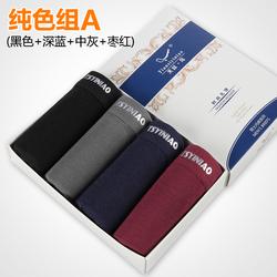 今日特价网4条礼盒装男士棉质底裤