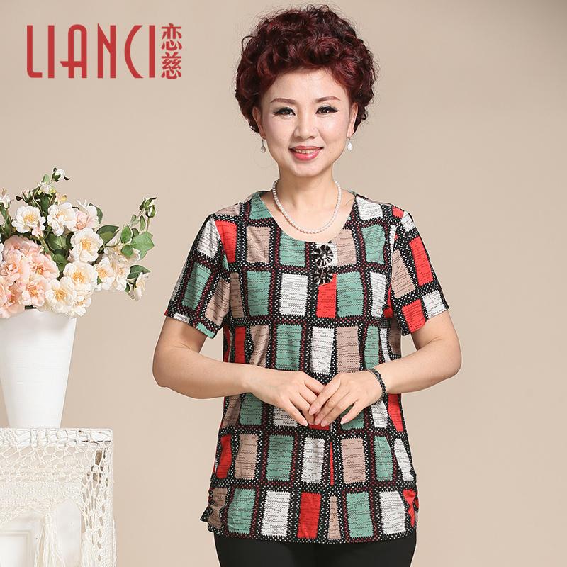 Модная Дешевая Одежда Из Китая С Доставкой