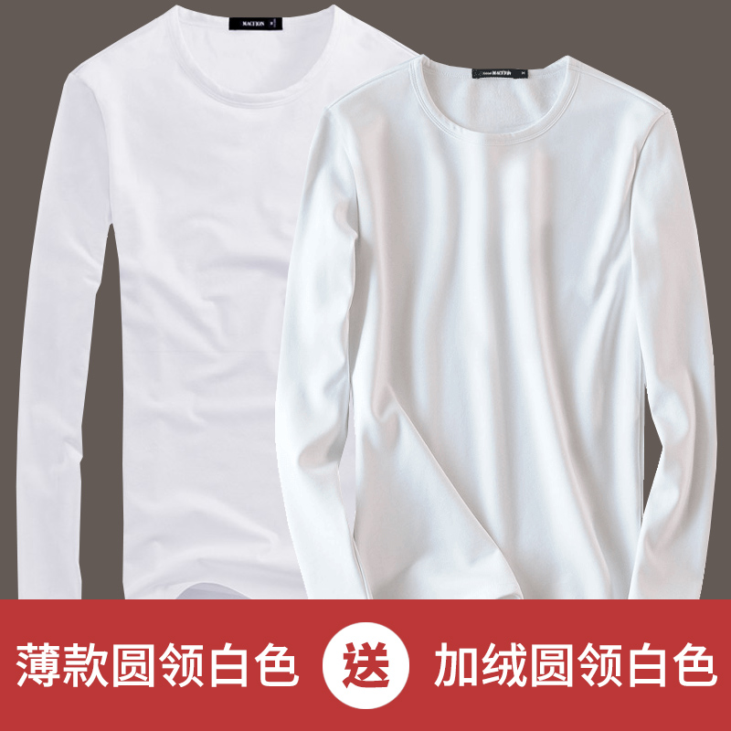 Цвет: Белый экипажа шеи тонкий белый шею {#палиашвили n44} (двойной элемент)