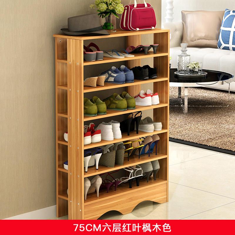 Цвет: цвет древесины шесть этажное красный клен 75 см