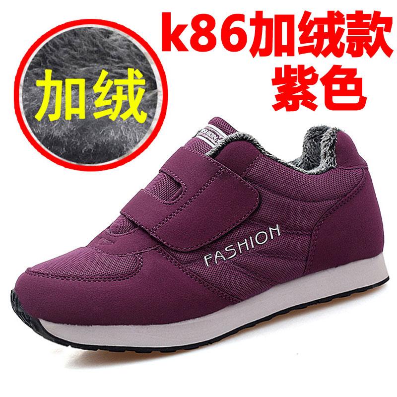 Цвет: k86 фиолетовый