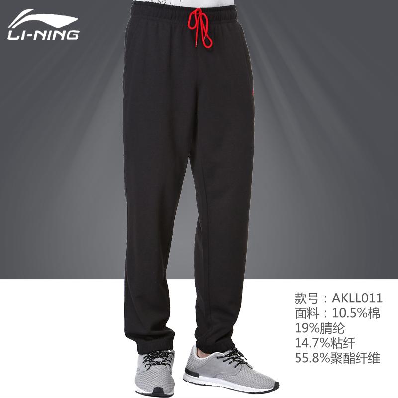 炫动户外专营店_Lining/李宁品牌