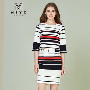 新款女彩色横纹五分袖高腰包臀半身裙套装