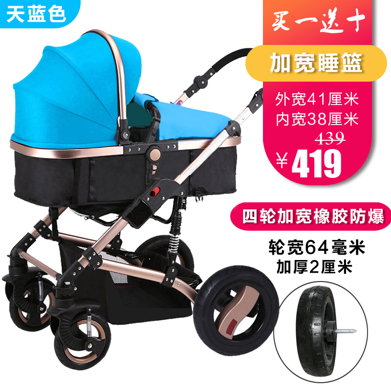 Color classification: Upgrade widening sleeping basket (blue four wheel rubber vacuum explosion-proof)