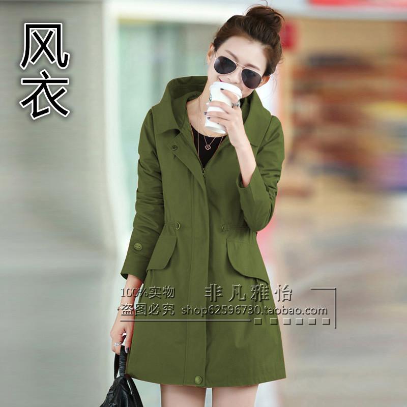 Цвет: Армия зеленый (осень платье с начесом)