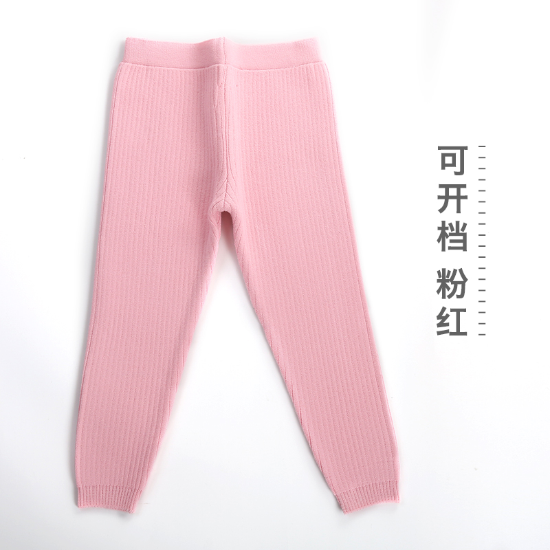 Color classification: Open crotch-pink