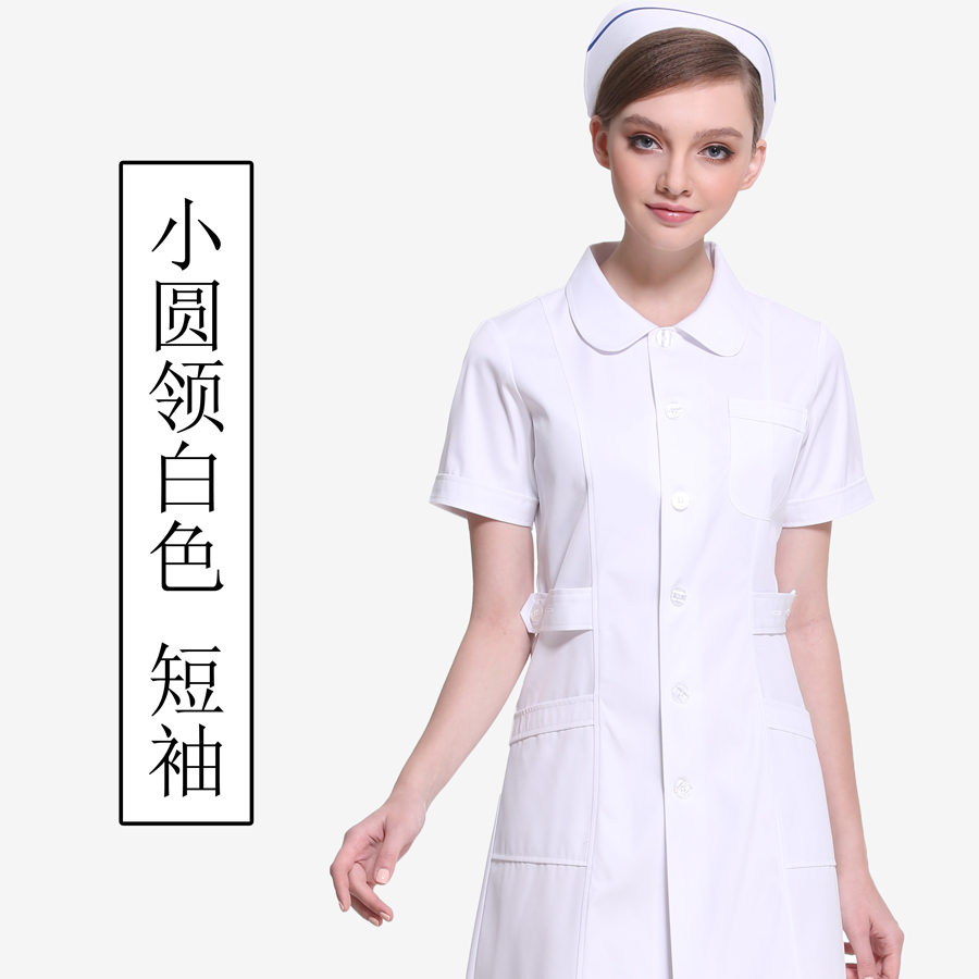 Color classification: Small round neck white short sleeve