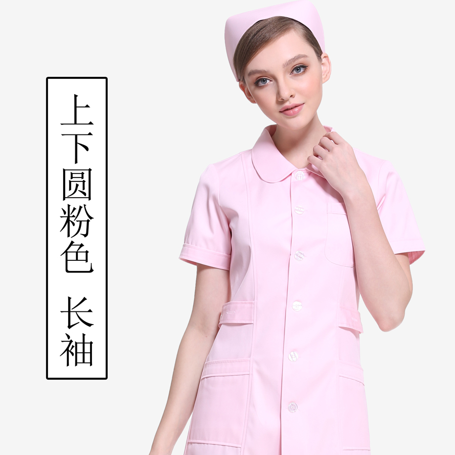 Color classification: Small round neck pink short sleeve