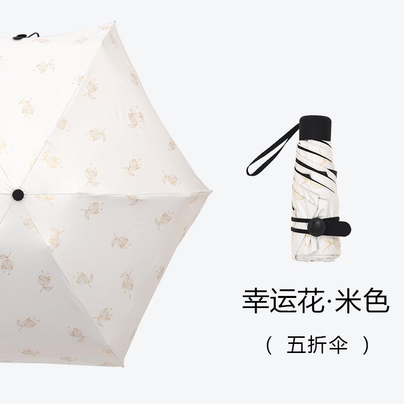 Цвет: Пять раз бежевые лаки цветок (подарочная коробка+войлок+Размер зонтика)
