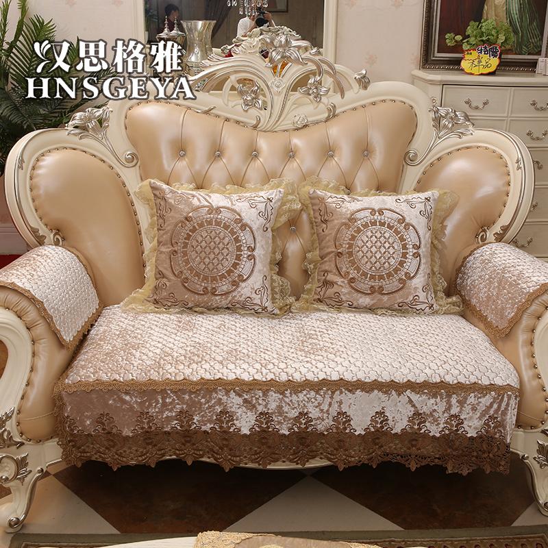 【汉思格雅官网】欧式沙发垫奢华丝绒布艺