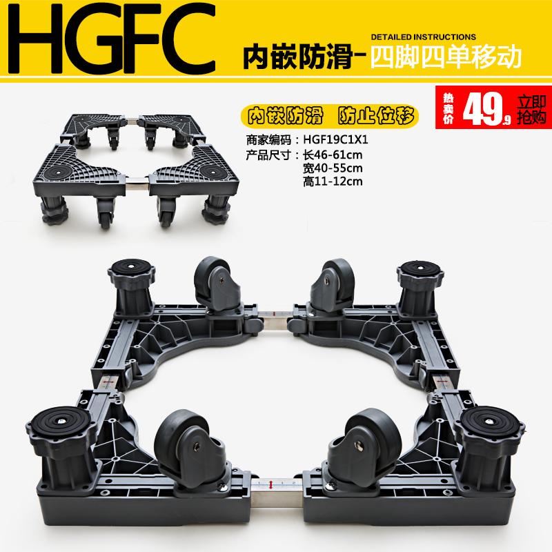 Цвет: Четыре ноги четыре колеса hgfc