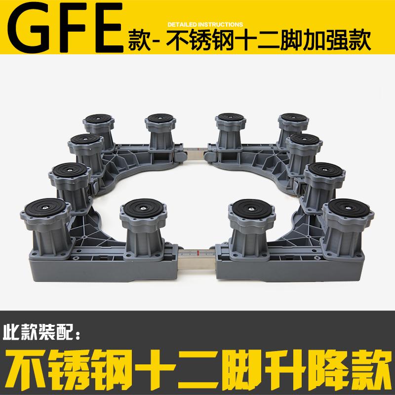 Цвет: 12 футов укрепление GFE