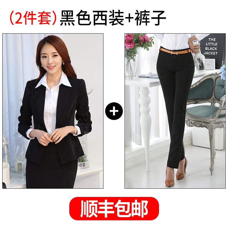 Цвет: Черный костюм + брюки