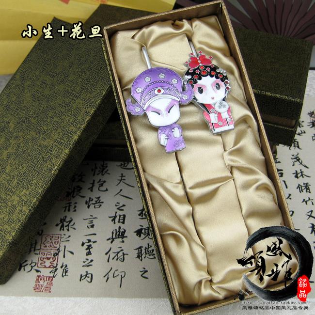 Цвет: Нишевые артисты+подарочная коробка ручной работы