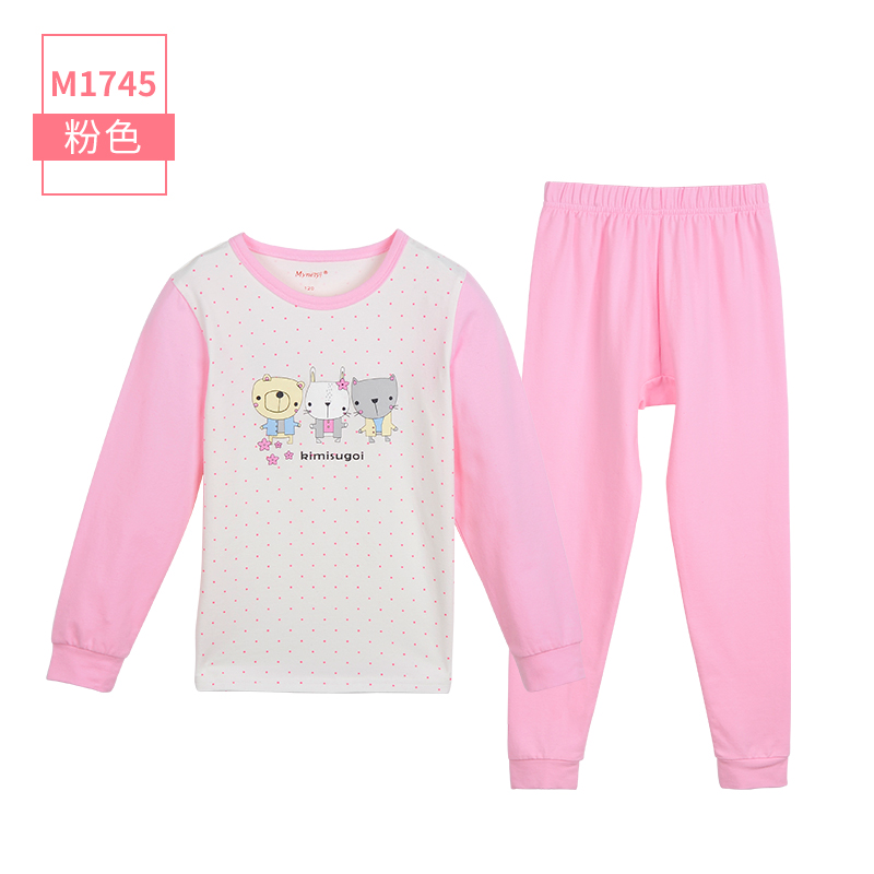Color classification: M1745 Pink for girls (girls)