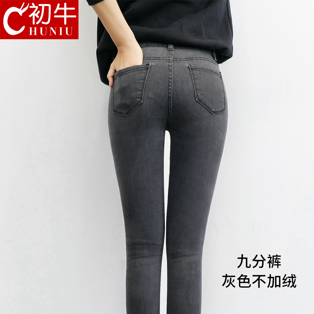 Color classification: Dark gray 9 pants