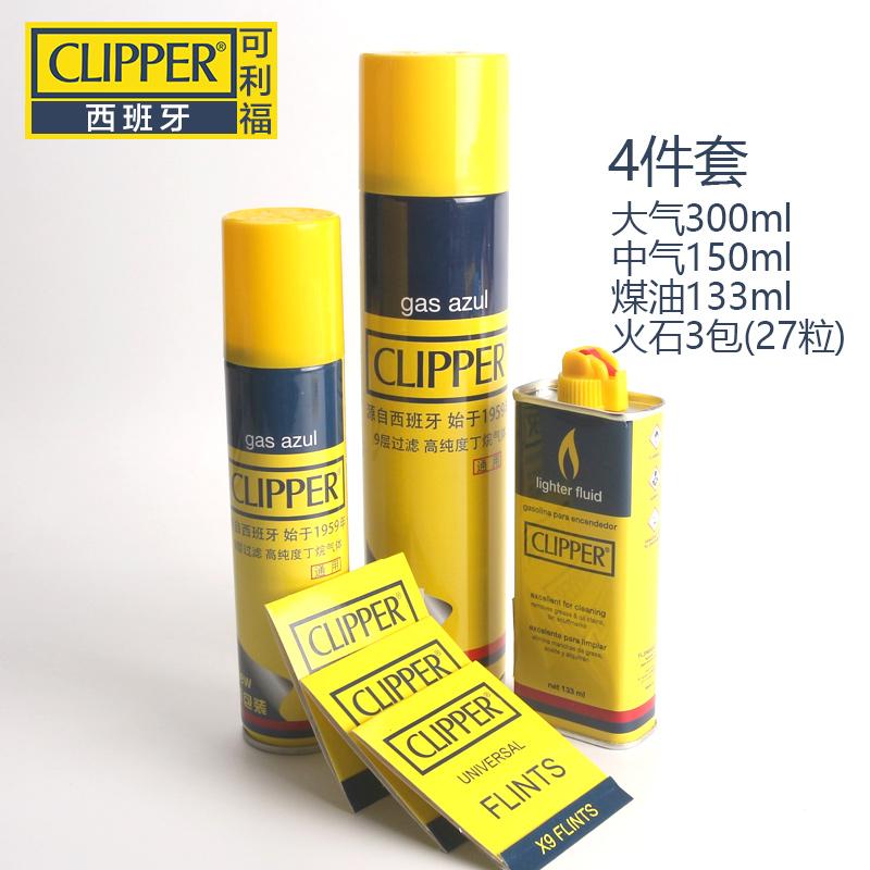 clipper可利福旗舰店_CLIPPER/可利福品牌