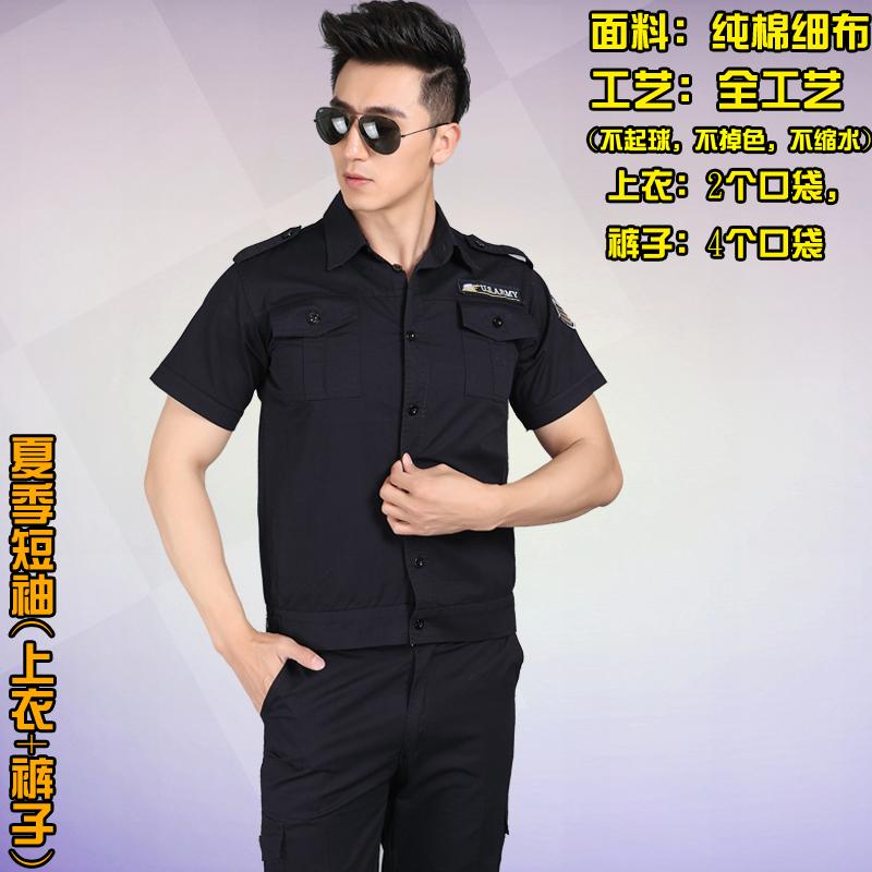 Цвет: [ 夏季 ] 短袖细布藏蓝 [ 上衣+裤子 ] [ ft  偏小 ]