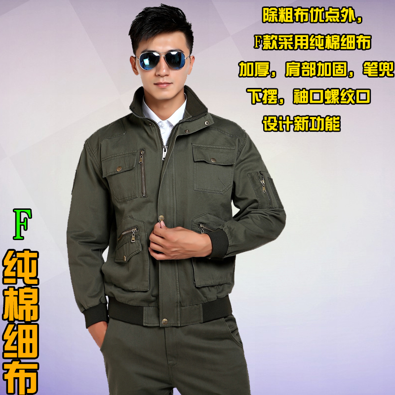Color classification: New version f cotton muslin Army Green