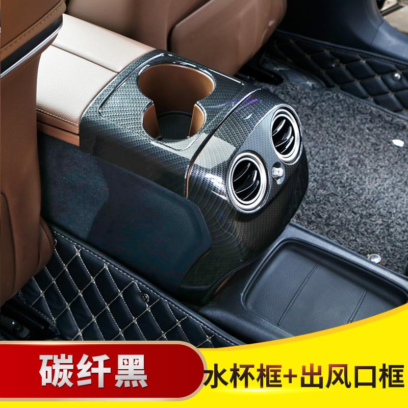 Цвет: Новый e-класс-задний-чашка коробка+коробка выхода {#Н1} углеродного волокна черный {#N2 с}