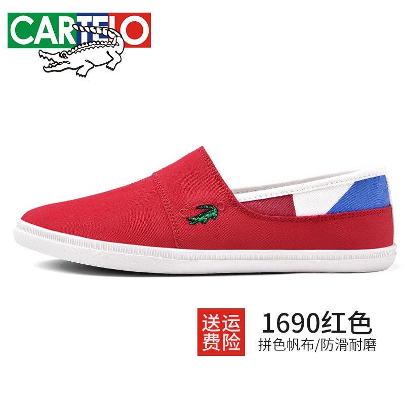 Цвет: 1690-красный