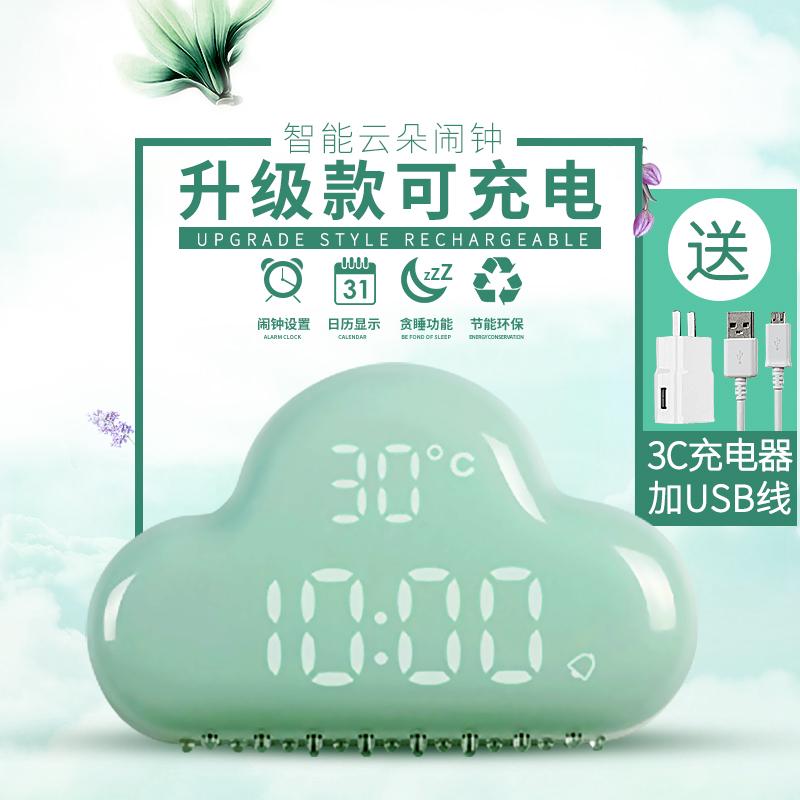 Цвет: [ облако часы заряда зеленый ] ] [ [ отправить зарядное устройство для зарядки линии + 3 C ]