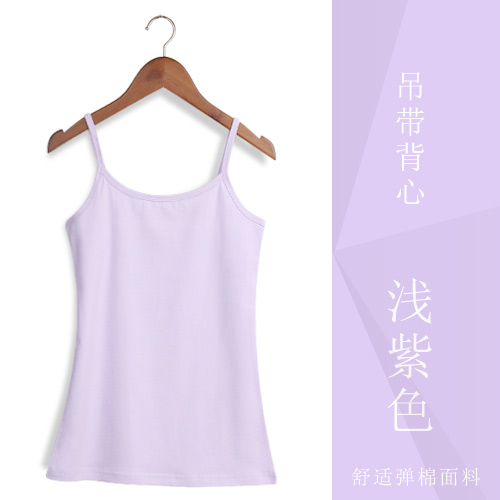 Color classification: Pale purple