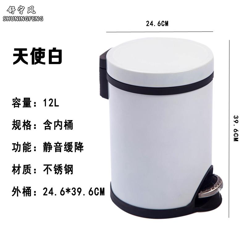 【舒宁风官网】舒宁风脚踏垃圾桶不锈钢创意新款垃圾