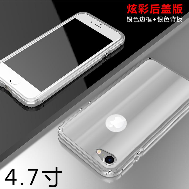 壳苹果7plus保护套iphone7金属边框后盖手机套外壳潮