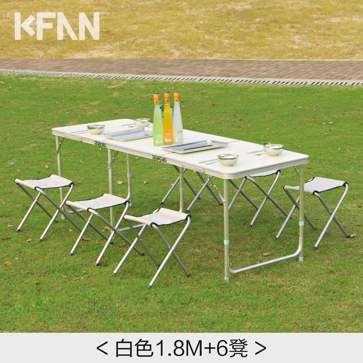 Раскладной стол на природу своими руками