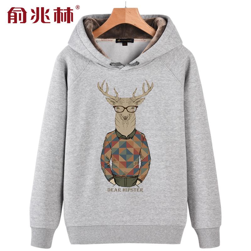 Color: Grey (smart deer)