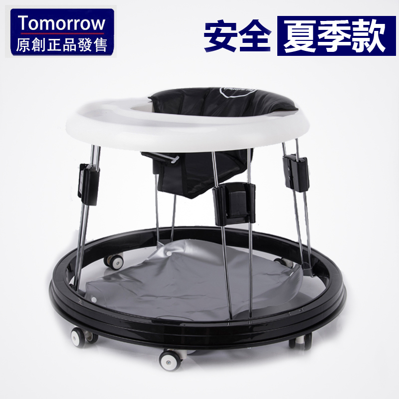Color classification: Low backrest height (black cushion)