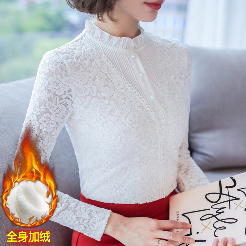 Color classification: White body with wool thick