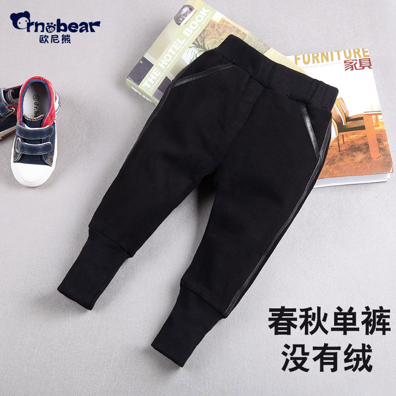 Color classification: 6003 black trousers