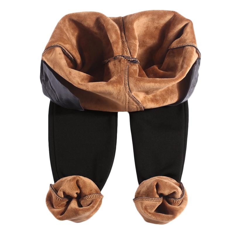 Цвет: Черные брюки {#N2 [ с начесом}