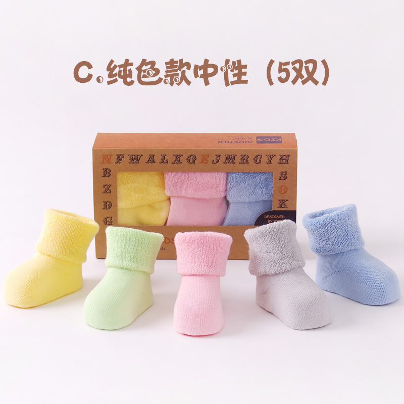 Color classification: C. solid color universal thickening [1-3 soles a little gum] (5-5)