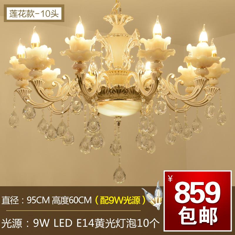 【步步科官网】锌合金玉石水晶吊灯奢华客厅灯欧式