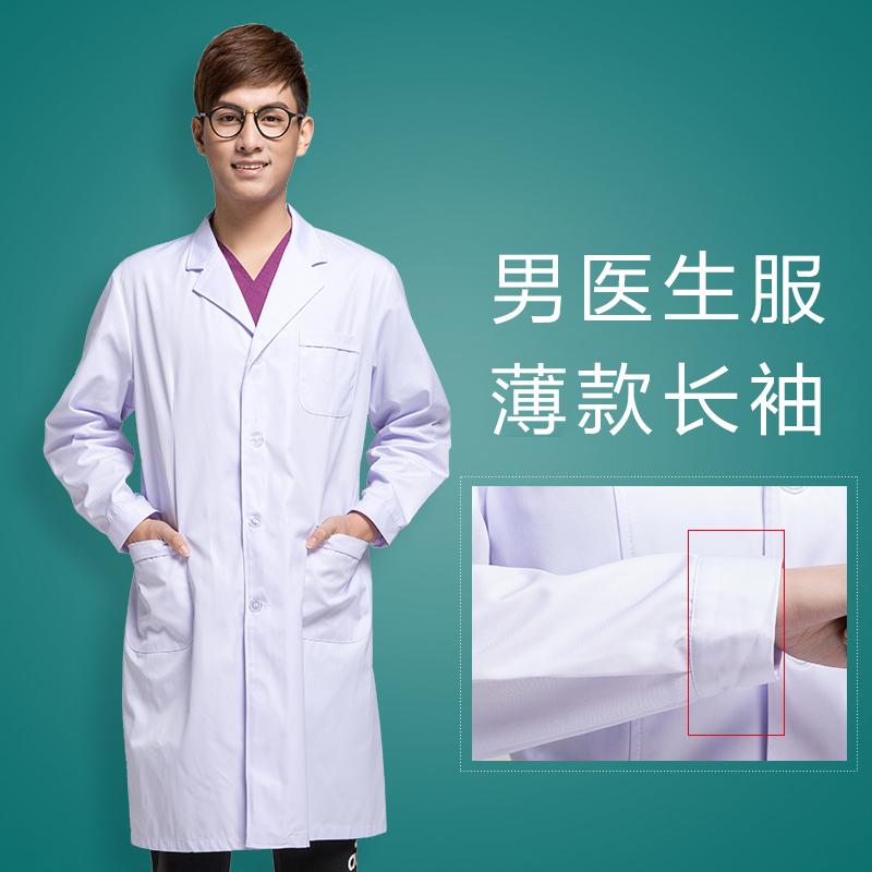 Цвет: Тонкий длинный рукав {#н8} (китайский белый)