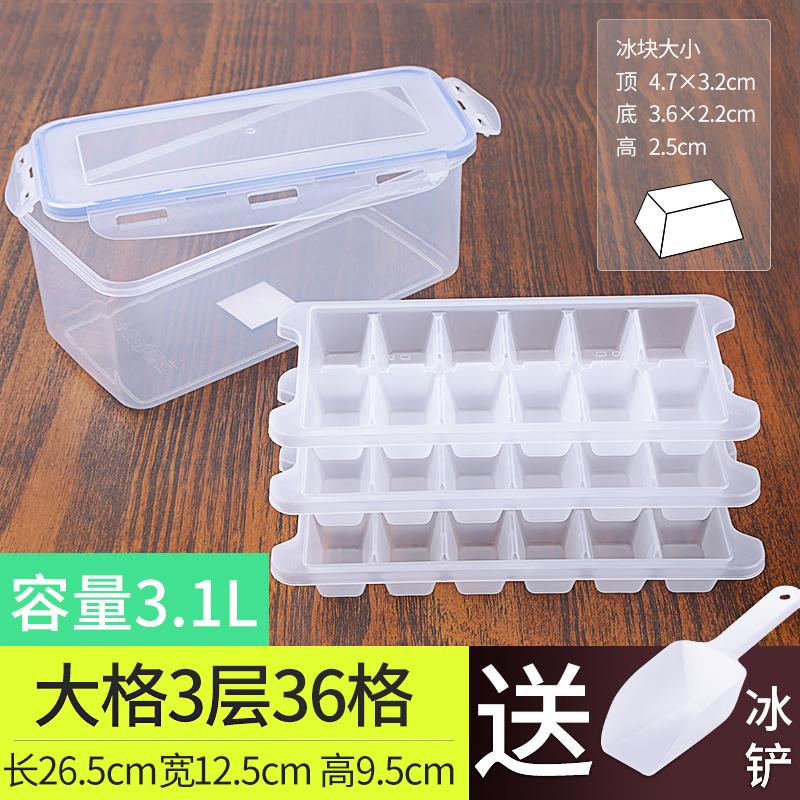 Цвет: {#Н1} решетки {#N2 с} 36 решетки льда решетки 3 слоя 3. 1л (ведерко со льдом)уплотнение крышки
